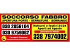 Logo - fabbro brescia 3387974002 aperture porte