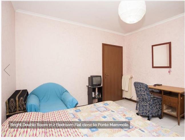 Anteprima foto 7 - Affitto Stanza Singola in Appartamento da Privato a Roma - Colli dell'Aniene