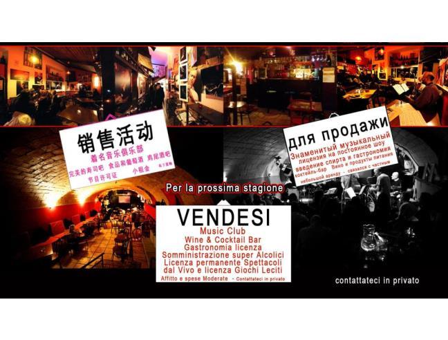 Anteprima foto 7 - Attività Pub in Vendita a Roma - Appio Latino