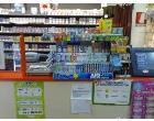 Foto - Attività Tabaccheria in Vendita a Sasso Marconi (Bologna)