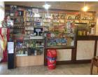 Foto - Negozio in Vendita a Adria (Rovigo)