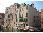 Foto - Appartamento in Vendita a Venezia - Cannaregio