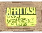 Foto - Negozio in Affitto a Palagianello (Taranto)